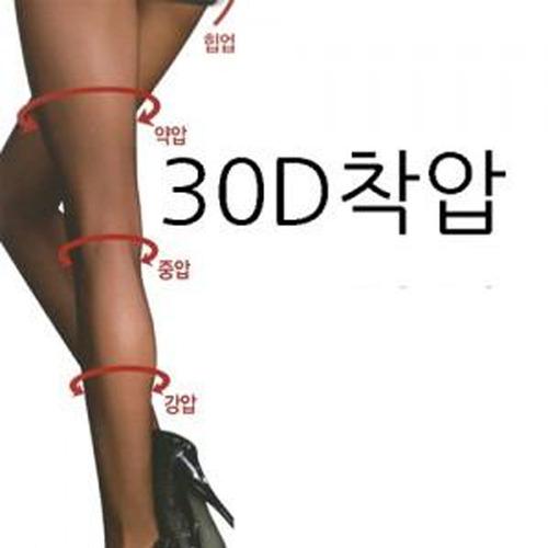 국산 30D힙업착압팬티스타킹 승무원 간호사 고신축 키커도OK